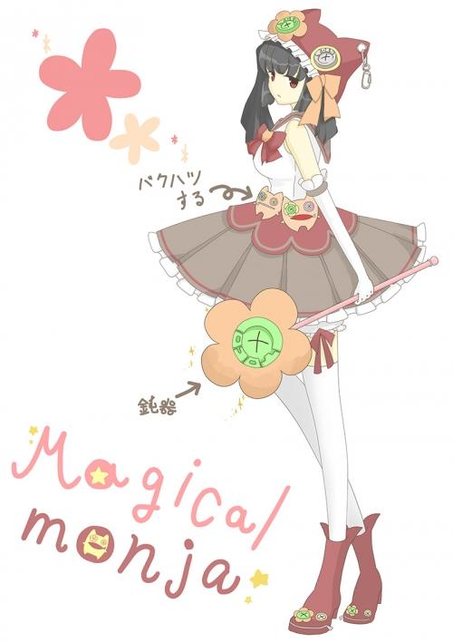 magicalmonja.jpg