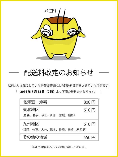 pekori2.jpg