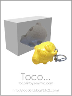 toco01.jpg