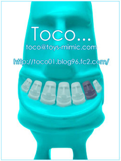 toco05.jpg