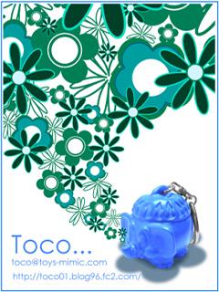 toco08.jpg