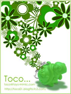 toco09.jpg